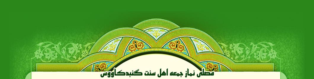 MosallaVahdat